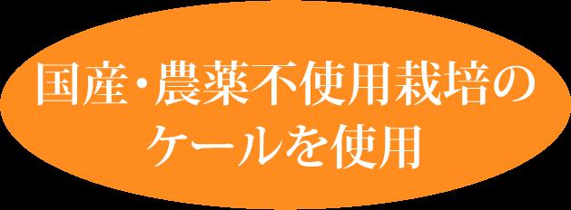 aojiru_moji