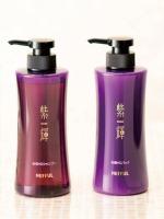 紫輝シャンプー&パック